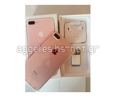 Apple iPhone 7 32GB κόστος  400 Euro / Apple iPhone 7 PLUS 32GB κόστος 430 Euro