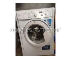 indesit πλυντήριο ρούχων - για ανταλλακτικά