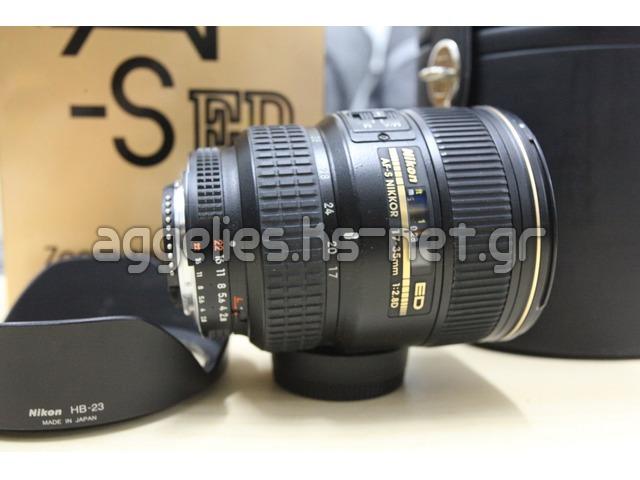 Nikon AF 17-35MM F2.8 ED μεταχειρισμένο