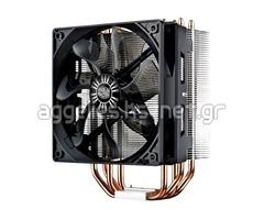 Cooler Master Hyper 212 EVO - CPU Cooler - 120mm PWM Fan