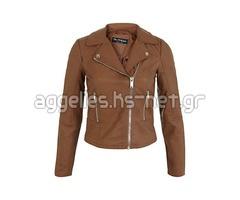 Γυναικείο Jacket καφέ χρώμα