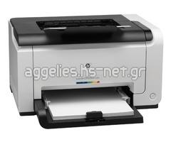 Εκτυπωτής HP LaserJet Pro CP1025 Laser μεταχειρισμένος