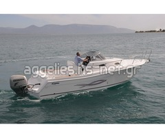 Skopelos Marine Center βάρκες για ενοικίαση