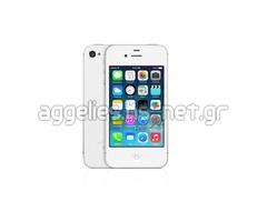iPhone 4s λευκό Πάτρα