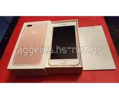 Προς Πώληση: Apple iPhone 7 Plus 256GB, 128GB και 32GB
