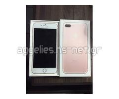 Για Πώληση Apple iPhone 7 32GB (Black, Silver, Gold, Rose Gold)...440€
