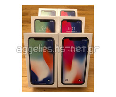 Apple iPhone X - €470 , iPhone 8 - €370,iPhone 8 Plus- €400, iPhone 7 - €300