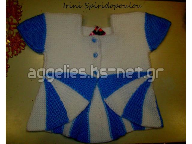 154e32abe0cb Παιδικά Ρούχα πλεκτα χειροποίητα Παιδικά Ρούχα πλεκτα χειροποίητα Παιδικά  Ρούχα πλεκτα χειροποίητα ...