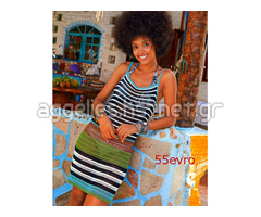Γυναικεία πλεκτα Ρούχα Παραλίας