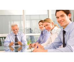 Προσφορές χρηματικών δανείων μεταξύ ιδιωτών