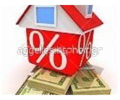 Εγγυημένη προσφορά δανείου στο 2%