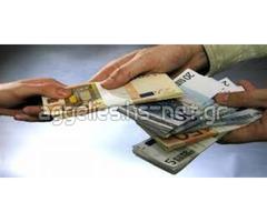 2% και πολύ επείγουσα προσφορά δανείου