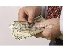 Δανείστε με ασφάλεια χωρίς να περάσετε από τράπεζα
