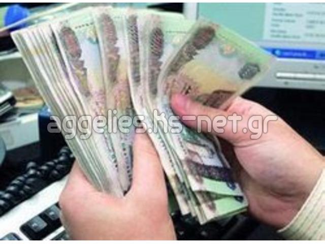 Χρειάζεστε δάνειο χρέους για να εξοφλήσετε λογαριασμούς