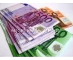 προσφορά δανείου σε άτομα που χρειάζονται χρηματοδότηση***annikaebrink@gmail.com