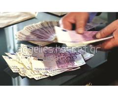 προσωπικά δάνεια, επιχειρηματικά δάνεια και ενυπόθηκα δάνεια