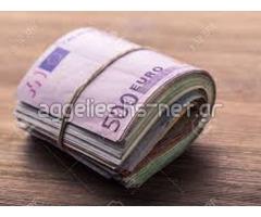 Ευρωπαϊκή προσφορά δανείου μεταξύ ατόμων