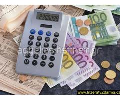 Αξιόπιστη και γρήγορη προσφορά δανείου