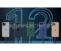 Apple iPhone 12 Pro Max, iPhone 12 Pro, iPhone 11 Pro, Samsung Galaxy Tab S7 Plus LTE/5G