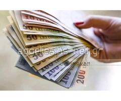 Προσφορά δανείου μεταξύ ατόμου
