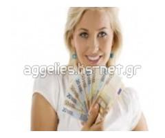Θέλετε να εξοφλήσετε τους λογαριασμούς σας; με επιτόκιο 3%