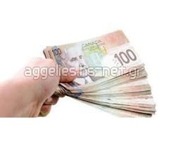 προσφοράς χρήματος δάνεια μεταξύ ιδιωτών σοβαρά σε 72 ώρες