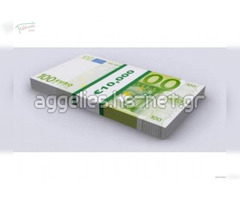 Do you need Finance? Are you looking for Finance