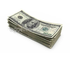 Ψάχνετε για ένα επείγον δάνειο;