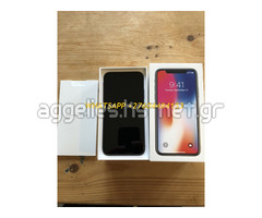 Apple iPhone X 64GB κόστος €400 iPhone 8 Plus 64GB κόστος € 360