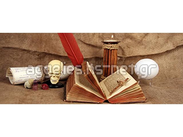 money spells usa uk canada Spiritual Rats amagundane +27634299958