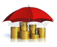 Βοήθεια χρηματοδότησης πίστωσης