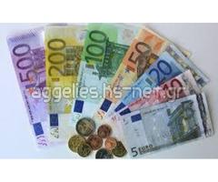 Ιδιωτικό δάνειο χωρίς προπληρωμή