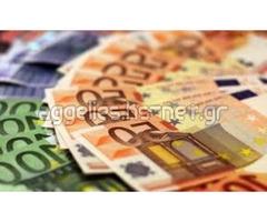 1.000 έως 5.000.000.000 ευρώ