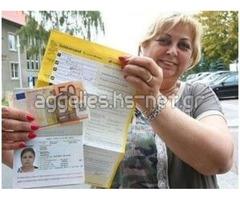 Προσφέρετε ιδιωτική πίστωση έως 35.000 ευρώ χωρίς προπληρωμή