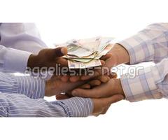 Αντιμετωπίζετε οικονομικές δυσκολίες;