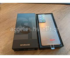 Samsung Galaxy S21 Ultra 5G = 600EUR, Samsung S21 5G = 470EUR, Samsung Galaxy Note 20 Ultra =550EUR