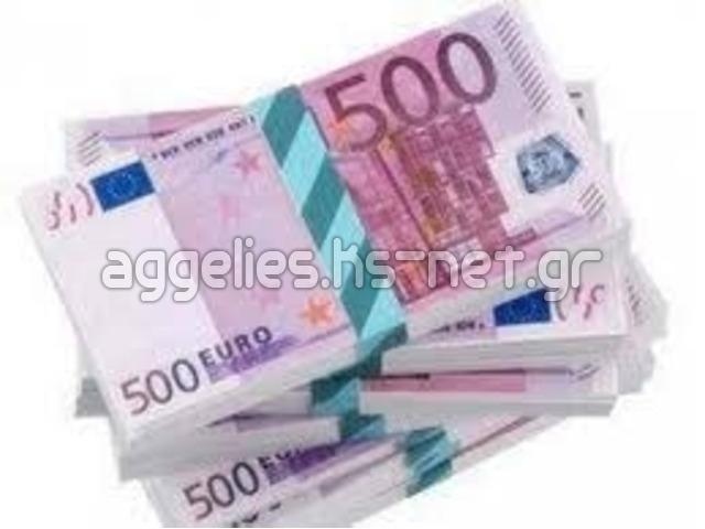 προσφορά δανείου σε άτομα που χρειάζονται χρηματοδότηση ** birgitraigo@gmail.com