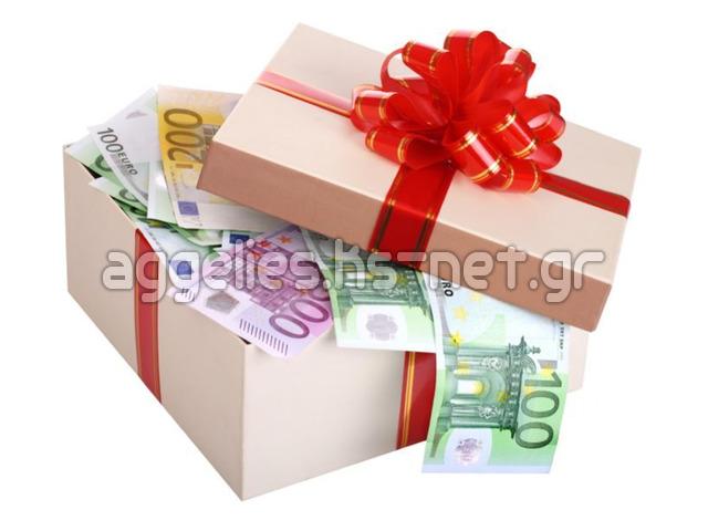 Προσφορά δανείου : groupement.golden33@gmail.com