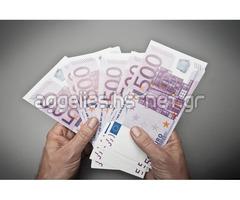 Γρήγορη διαδικτυακή πίστωση( lender.private1@gmail.com )