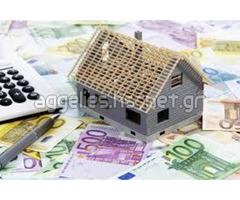 Επωφεληθείτε από ένα πιο ασφαλές, γρήγορο, ασφαλές και πολύ αξιόπιστο δάνειο