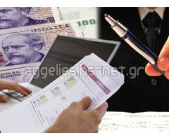 προσφορά δανείου σε άτομα που χρειάζονται χρηματοδότηση*  warrencaillou@gmail.com Καλύβια Θορικού