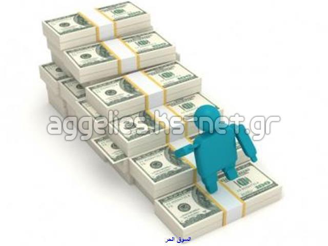Στεγαστικό δάνειο ισχύει τώρα