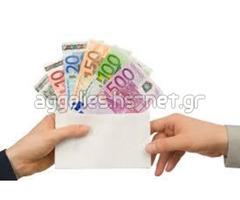 Λάβετε γρήγορα ένα δάνειο στο λογαριασμό σας