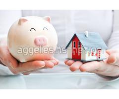 Επικοινωνήστε μαζί μας για όλες τις οικονομικές σας ανάγκες