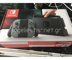 Offer Nintendo Switch Console