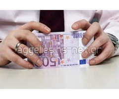 προσφορά δανείου από 5000 € έως 1500000 €