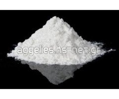 high purity of potassium cyanide for sale