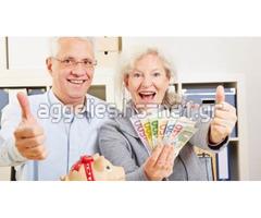 Προσφορά δανείου !! Επένδυση !! Προσωπικό δάνειο
