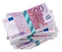 προσφορά δανείου σε άτομα που χρειάζονται χρηματοδότηση **birgitraigo@gmail.com
