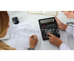 γρήγορο και αξιόπιστο δάνειο